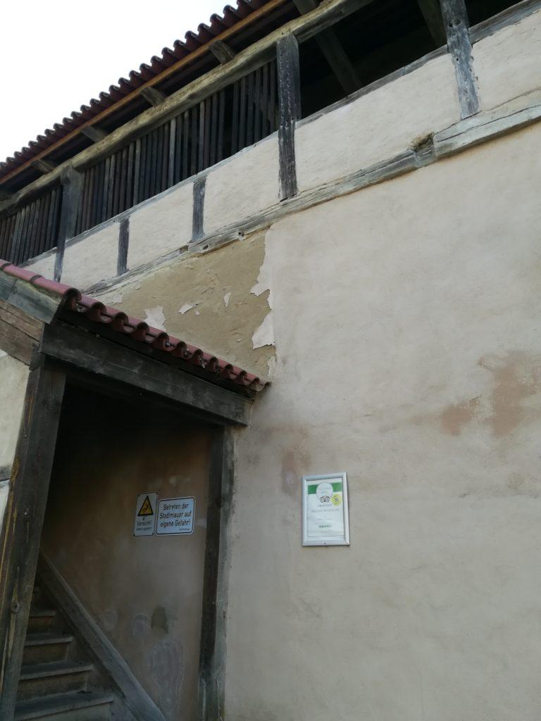 壁の入り口