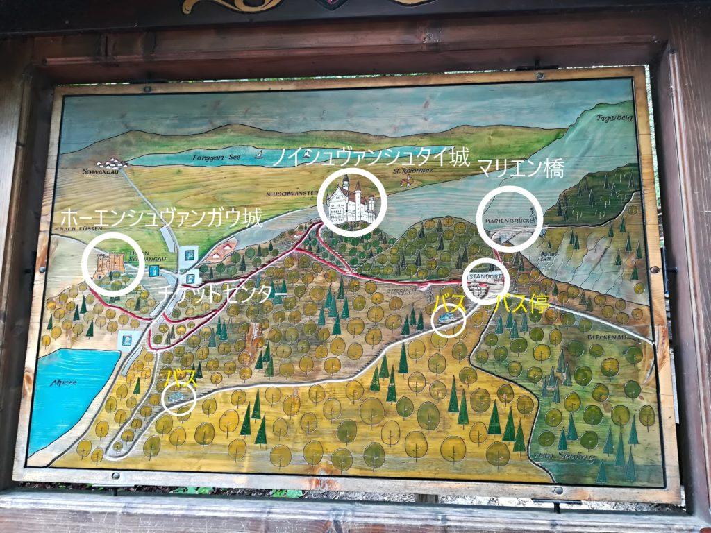 ノイシュヴァンシュタイ城 地図