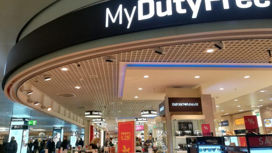ミュンヘン空港の免税店のブランドは?オススメのレストランは?
