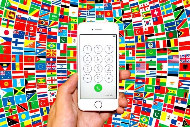 国際電話はスカイプがお得。使用してわかったメリット・デメリット。