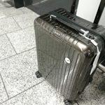 RIMOWA(リモワ)のルフトハンザ限定プレミアムモデルをフランクフルト空港にて購入