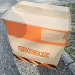 ドイツから日本へプレゼントを配送する方法。段ボールはどこにある?!【DHL編】