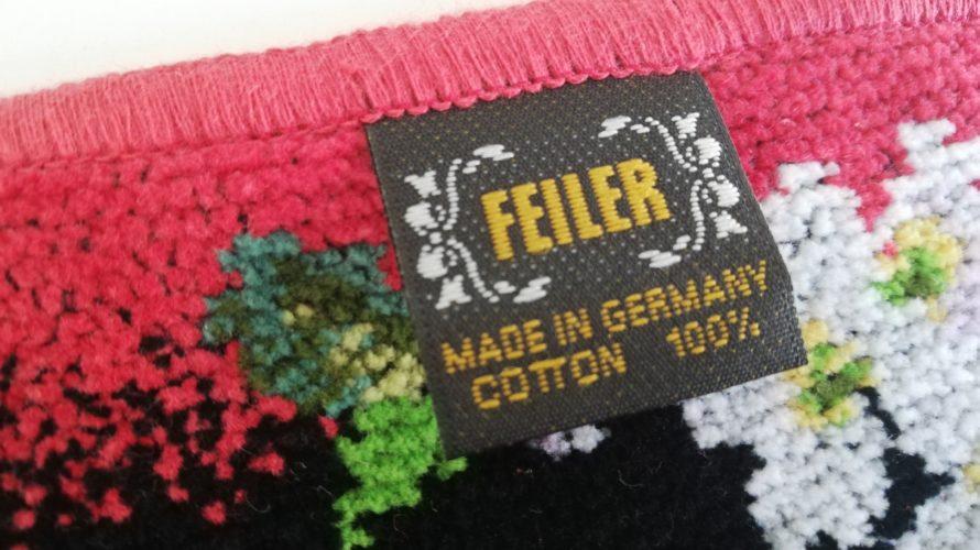 フェイラーのハンカチをドイツで買う