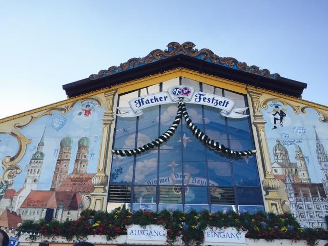 オクトーバーフェストとは? ドイツで一番人気の開催地はどこの街?