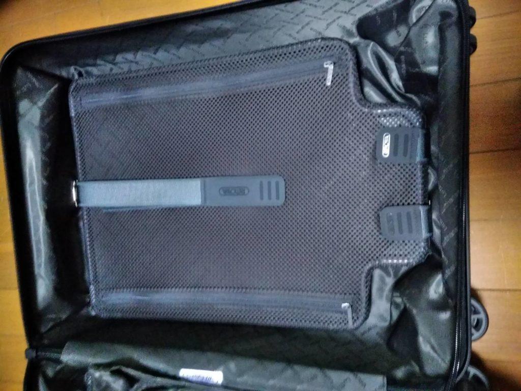 リモワのスーツケース内部