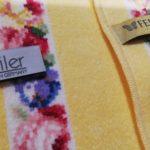 フェイラーのタオルのタグの違いの理由は?偽物?ドイツ産だから?