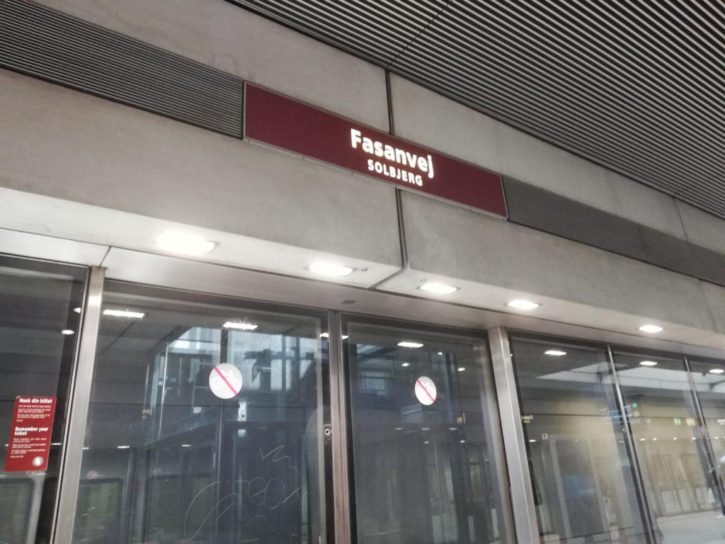アウトレット最寄り駅